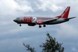 Пилот посадил самолет со сломанными крыльями