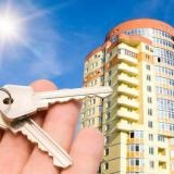 Покупка-продажа квартиры